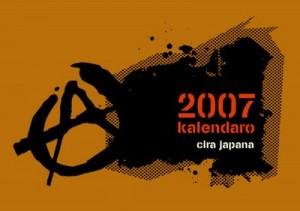 アナキズムカレンダー2007
