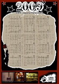 アナキズムカレンダー2009